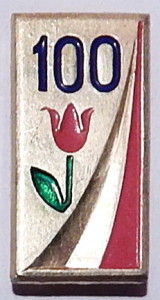 А410 100 1989