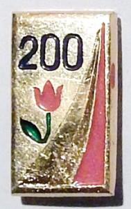 А411 200 1990