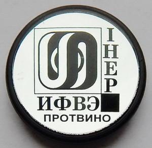 А5 1990-е ИФВЭ 27мм ст на пластике заколка-Градобитов