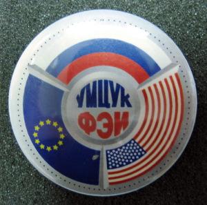 А5 1997 уМЦУк фЭи 45 жесть под полиэт бул-Бекляшов
