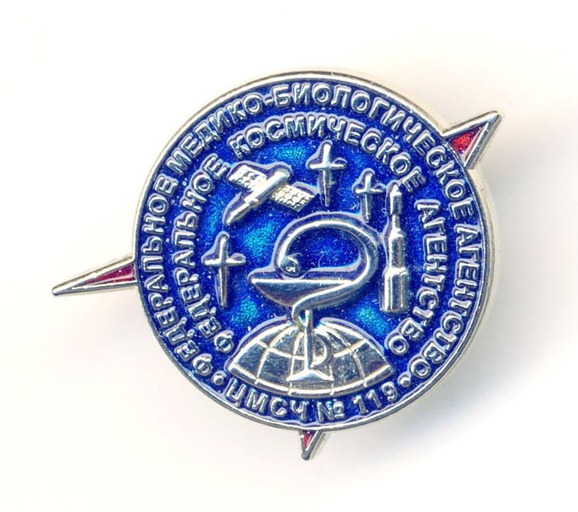 a5-2000-e-fmba-fka-tsmsch-119-22mm-zhm-tsanga