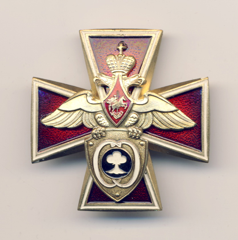 А5 2000-е ВС РФ спецслужба 41 жм на жм винт Воензнак-Илькаев