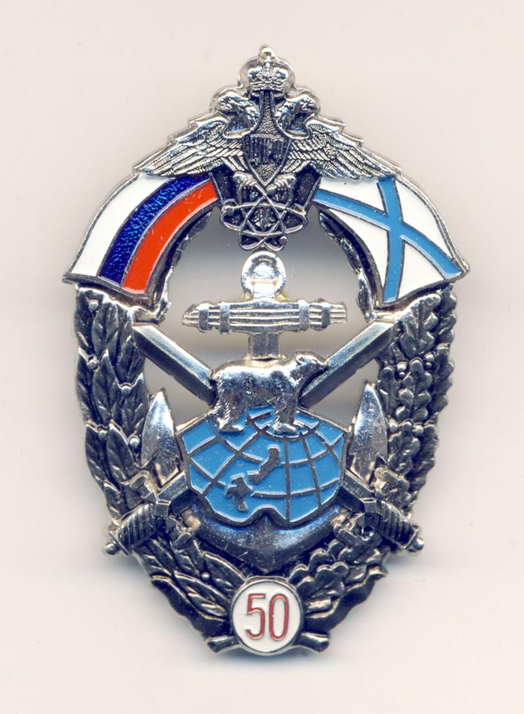 А5 2004 ЦПРФ 50 38х55 бм накл винт кСПМД-Илькаев