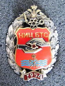 А5 2009 НИЦ БТС 1954 34х44 жм винт-Бекляшов