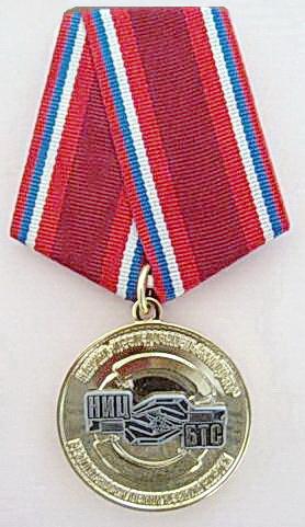 А5 2014 НИЦ БТС 32мм жм с чернением бул-Бекляшов