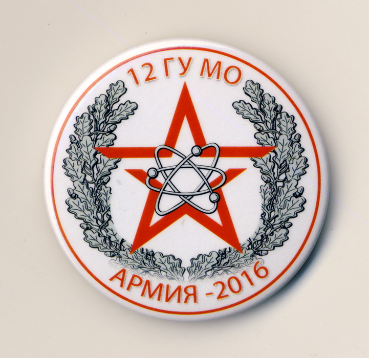 a5-2016-12-gu-mo-armiya-2016-56-zhest-bul-demidov