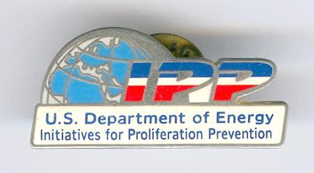 А6 1990-е Департамент энергетики 31х14мм бм цанга США-В.Степанюк