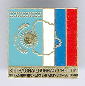 А6 2000-е начало Координационная группа 24мм жм цанга-В.Степанюк