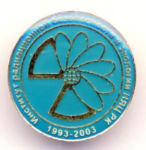 А6 2003 ИРБиЭ НЯЦ РК 20 жм цанга-Демидов