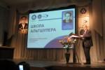 Семинар, посвящённый 100-летию Л.В.Альтшулера