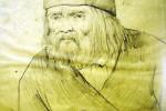 О датировке одного прижизненного изображения преподобного Серафима Саровского