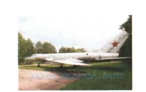 Рисунок 11 - Ту 128