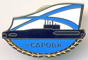 С1 2008 пл САРОВ 26х16 жм цанга ЛЗ-Кочанков