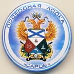 С1 2008! пл Саров 38 ж на пл бул-Кочанков