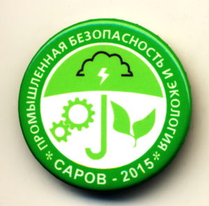 С1 2015 Промышленная безопасность и экология 38мм жесть бул