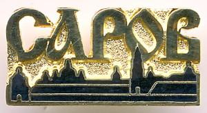 С124 саров с силуэтом монастыря