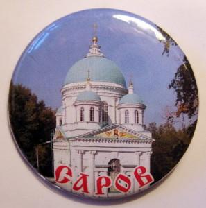С142 Саров-церковь ИП Демидов