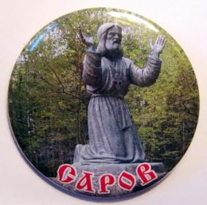 С144 Саров-памятник СС Демидов