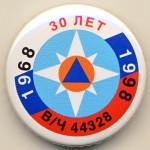 С2 1998 вч 44328 39 ж на пл бул-Кочанков
