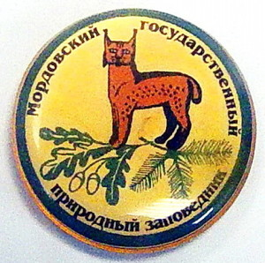 С226 Мордовский заповедник
