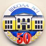 С3 1998 школа №1 50 39 жесть на пл бул-Кочанков