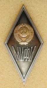 С321 МИФИ