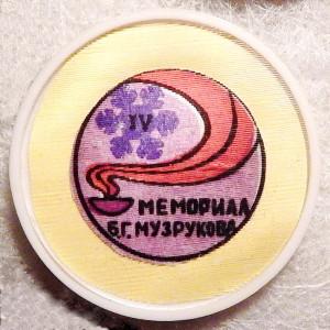 С5 1983 IV мемориал Б.Г.Музрукова-Добровольский