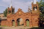 Егорьевск – архитектурный побратим Сарова