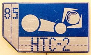109 НТС-2 85-Хорошкин