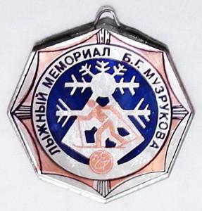 18-19 мемориал Музрукова красно-бело-синий