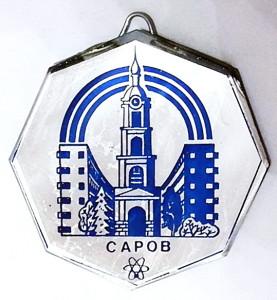 18-19 мемориал Музрукова красно-бело-синий-обр