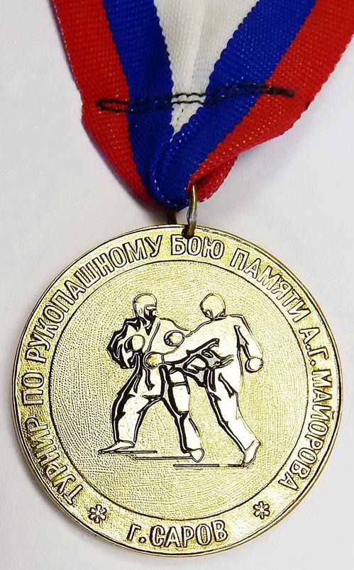 2010 Турнир по рукопашному бою 50мм