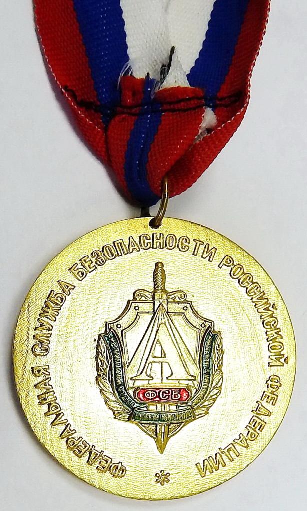 2010 Турнир по рукопашному бою-обр