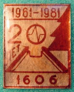 220 1606 20 лет 1961 1981