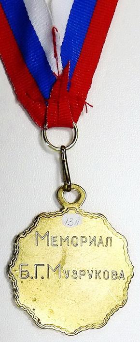 26-29 мемориал Музрукова 12-угольник-обр