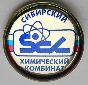 А2 1990-е СХК 18мм оргст на пластике цанга-Градобитов