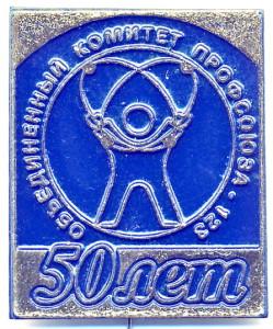 А2 1997 ОКП-123 Новоуральск 27х32мм ст игла