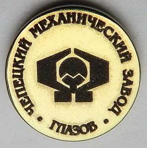 А2 2000-е 17мм бм цанга-Градобитов