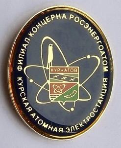А2 2000-е 21х25 жм цанга-Градобитов