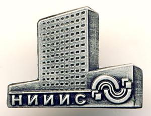 А2 2000-е НИИИС 15х11 бм цанга-Градобитов