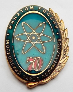 А2 2002 МЗ полиметаллов 19х23 жм цанга