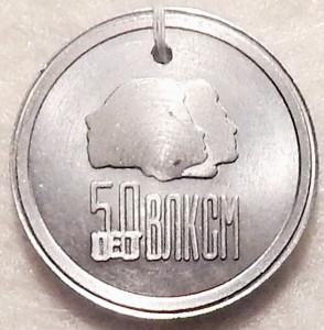 МС 1968 Чемпион города-обр