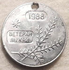 МС 1988 Кросс памяти Чувиковского ветеран лыжни-обр
