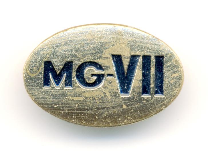 В1 1996.08 MG-VII 24х16 жм цанга ммд ном-Белугин