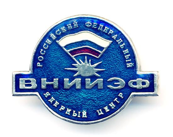 В1 2001 ВНИИЭФ 23мм бм цанга пробный-РВУ