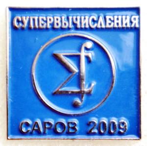 В1 2009 Супервычисления 18 бм цанга-Бекляшов