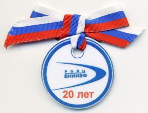 В1 2012 ВНИИЭФ КБ-2 35 11 лам бум бул о9