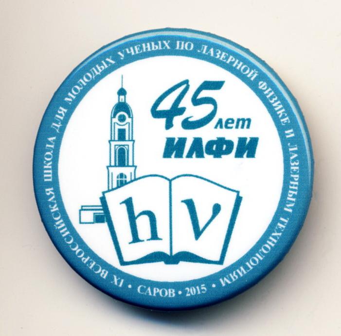 В1 2015 IX школа по ЛФ 38мм жесть бул