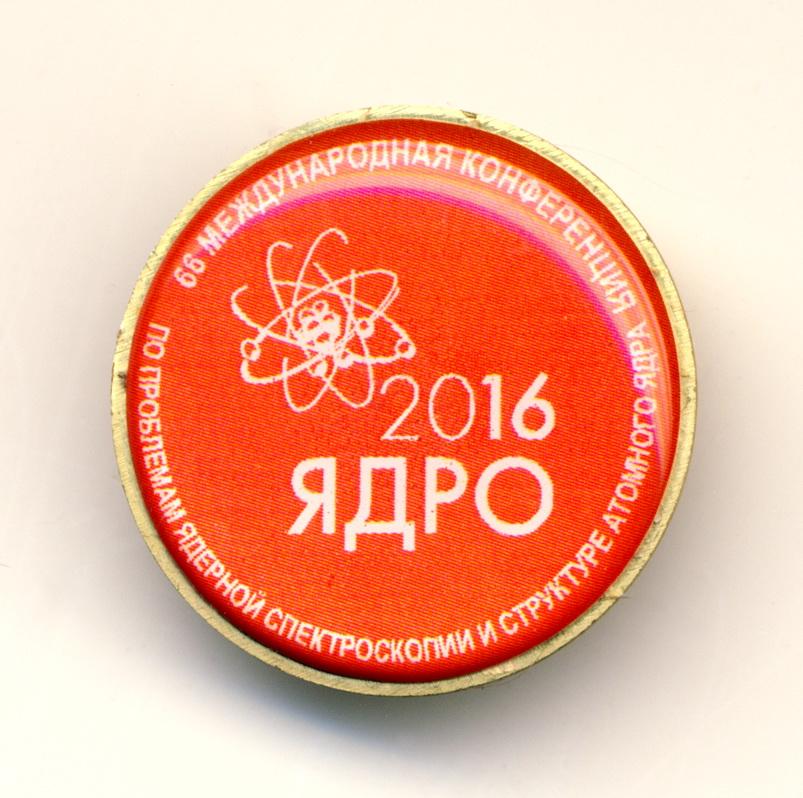 v1-2016-10-11-yadro-25mm-zhm-tsanga-aktsent-270sht