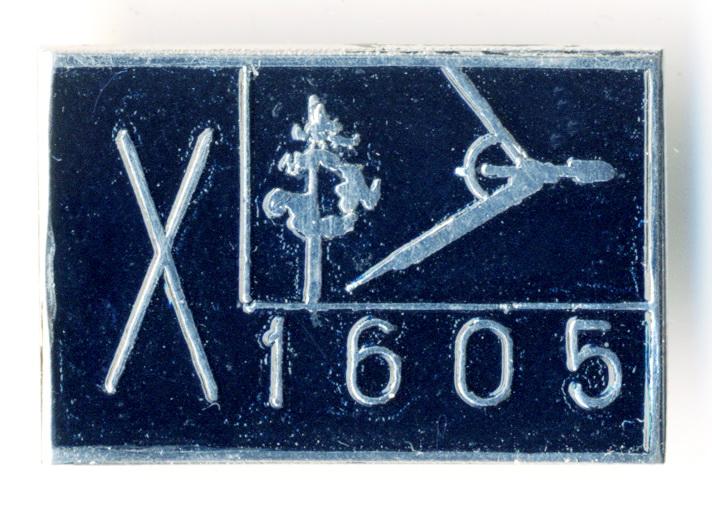 В2 1974 1605 X 27х18 жесть бул